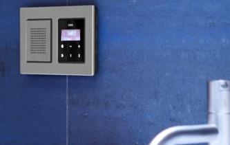 Radio łazienkowe wbudowane w ścianę