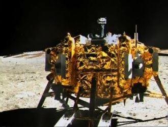 Lądownik księżycowy misji Chang'e 3