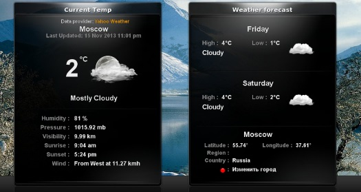 Zrzut ekranu pogoda HbbTV