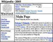 Wikipedia kiedyś