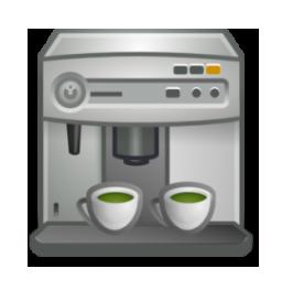 Zdjęcie poglądowe ekspresu do kawy